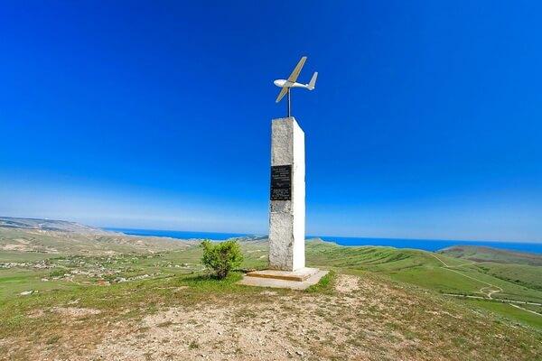 Достопримечательности Коктебеля в Крыму - Гора Клементьева (Узун-Сырт)