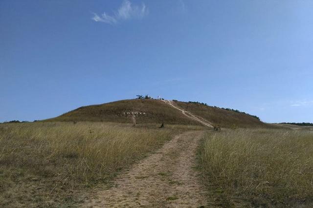 Мистическая гора Тотоха