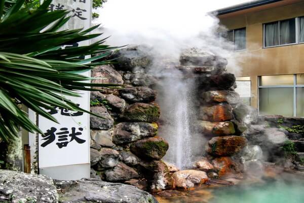 Источники Беппу в Японии - Тацумаки Джигоку или Извергающийся Ад