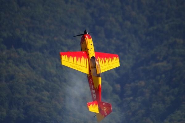 Кубок Икара - фестиваль различных авиаторов