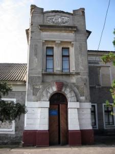 Усадьба Скаржинского в Трикратах